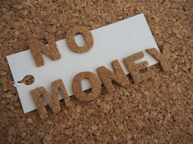 貧乏生活から脱出したい!一人暮らしのうちからやっておくべき4つのこと