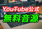 YouTubeオーディオライブラリの使い方!内容やダウンロード方法とは
