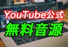 YouTubeオーディオライブラリの使い方!内容やダウンロード方法とは